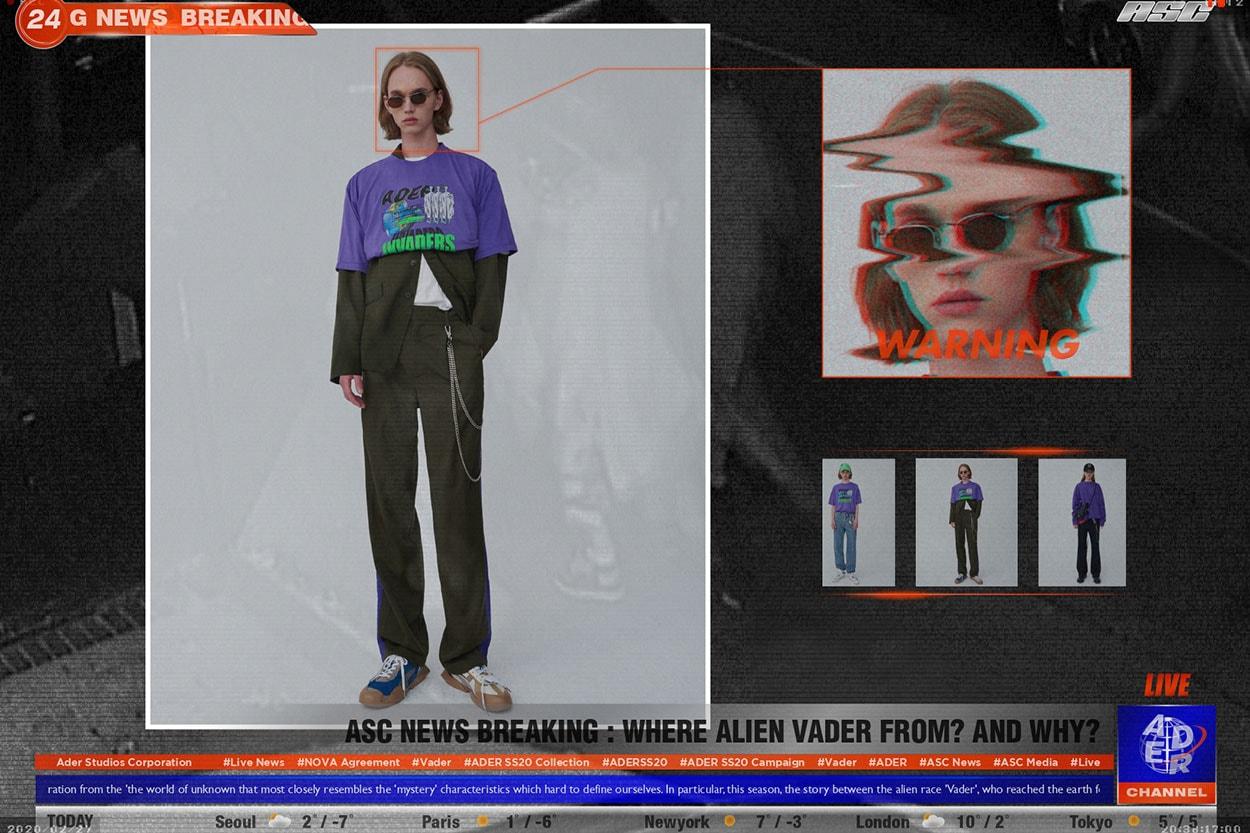아더 에러 2020 SS 컬렉션 공개, 외계인, 우주, 봄여름, 신상