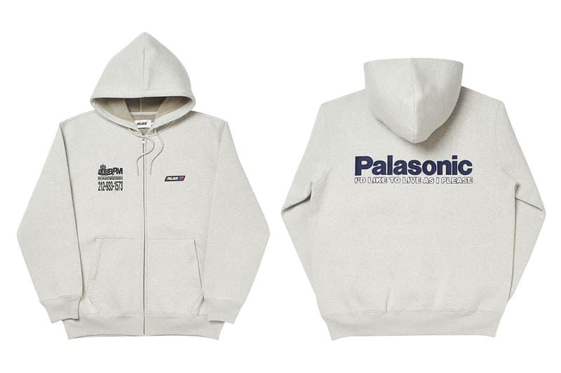 팔라스 2020 봄 컬렉션 룩북, 네 번째 제품군 공개, 팔라소닉, 스타프린팅 스웨터, 팔라스 후디, 팔라스 룩북