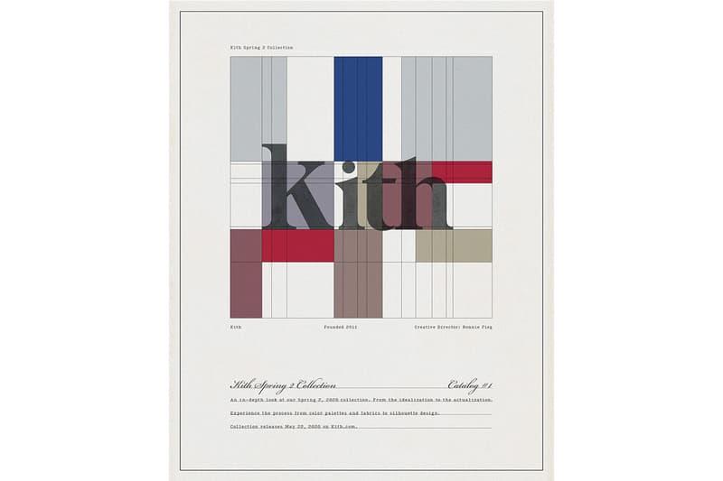 로니 피그가 선보이는 키스 2020 봄 컬렉션 두 번째 드롭 리스트, 디지털 카탈로그