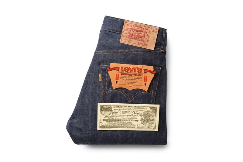 501벌 한정 제작에 숨겨진 특별한 5벌, 리바이스 '골든 티켓' 1971 501 진