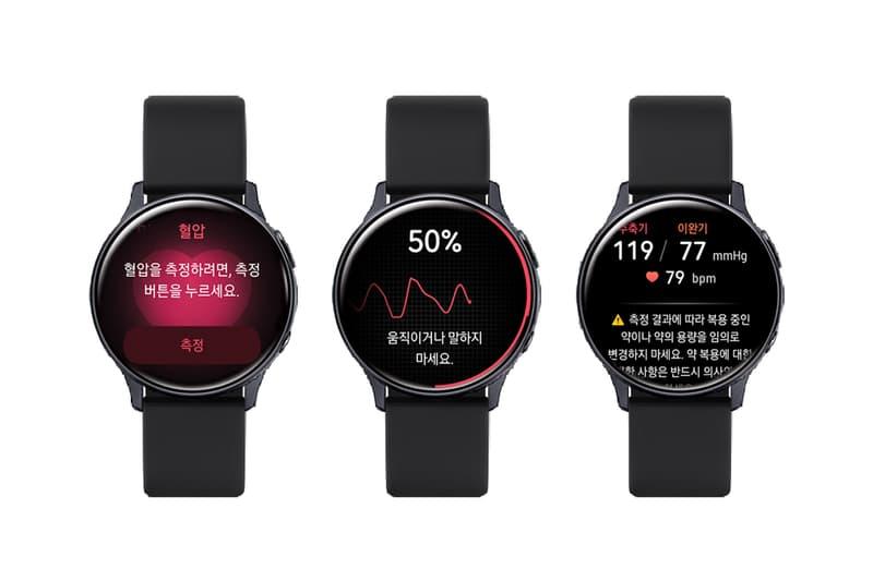 삼성전자, 스마트 워치를 이용한 혈압 측정 어플리케이션 공개, 갤럭시 워치 액티브 2