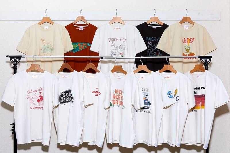 지브리 애니메이션 티셔츠 컬렉션, GBL, 미야자키 하야오, 토토로, 하울, 바람계곡의 나우시카, 하울의 움직이는 성, 이웃집 토토로, 마녀 배달부 키키, 붉은 돼지, 귀를 기울이면, 모노노케 히메, 센과 치히로의 행방불명, 마루 밑 아리에티