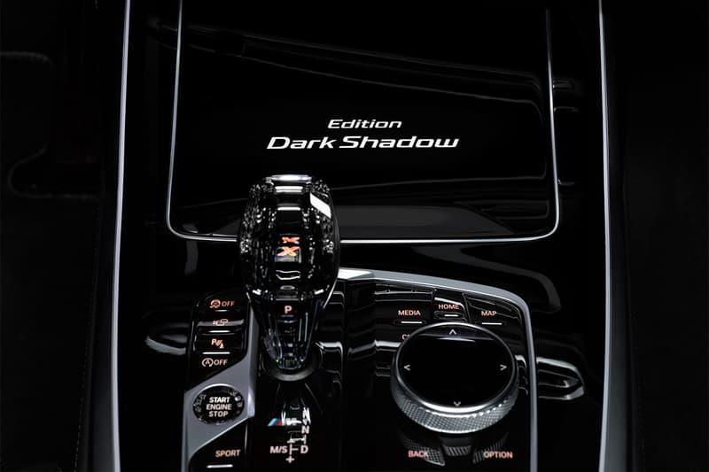 BMW, 무광 블랙으로 뒤덮인 2021 X7 '다크 쉐도우' 에디션 공개, 럭셔리 SUV