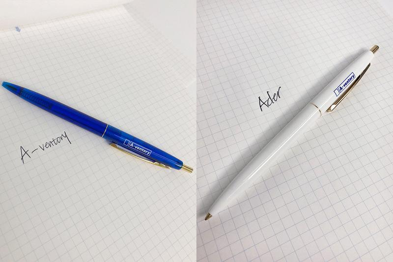 아더 에러, 볼펜 'A Pen' 출시, A-벤토리, Adererror, A-ventory