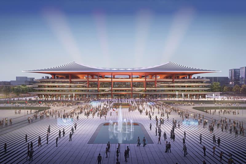 자하 하디드 아키텍트가 디자인한 새 축구 경기장의 모습은?, 2023년 AFC 아시안컵, 동대문 디자인 플라자, DDP