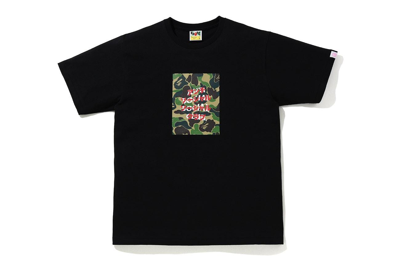 안티 소셜 소셜 클럽 x 베이프, 형형색색의 카무플라주로 뒤덮인 세 번째 컬렉션 협업 공개, 퍼스트 카모