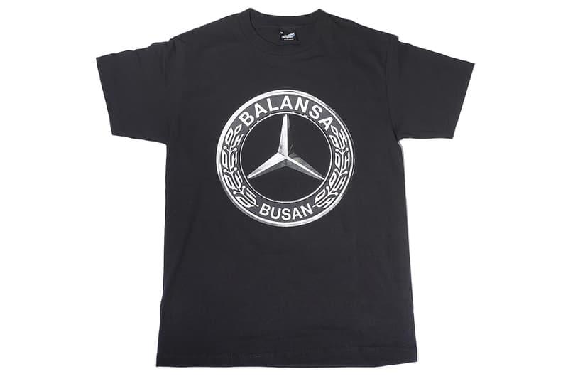 발란사 x QH 협업 'bxxz' 티셔츠 & 쿠션 출시, balansa sound shop, 퀴스피암 하빌리스, quispiamhabilis
