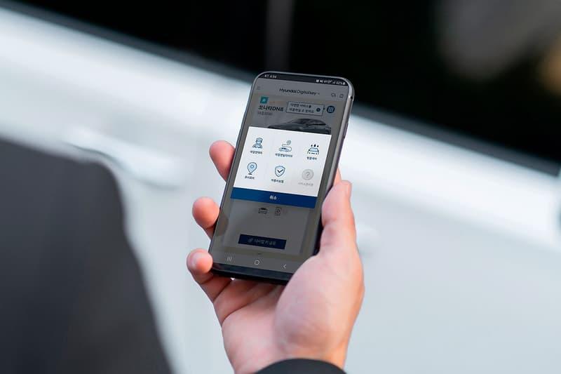 현대자동차, '디지털키' 기반 비대면 대리 운전 및 차량 배송 서비스 론칭, NFC, 블루투스, 디지털 키, 자동차 열쇠, 어플 열쇠