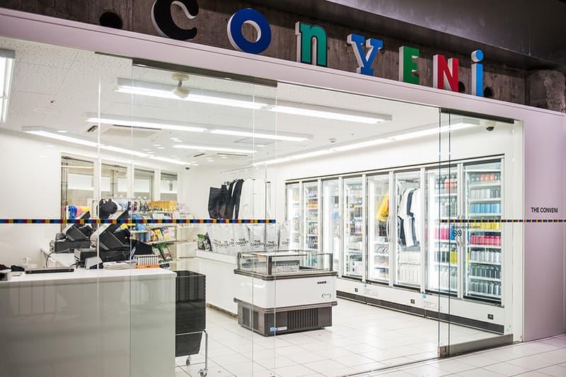 후지와라 히로시의 콘셉트숍 '더 콘비니'가 이달 말 문을 닫는다, 긴자, 도쿄, 일본 여행, 패션, 일본 패션, 프라그먼트 디자인