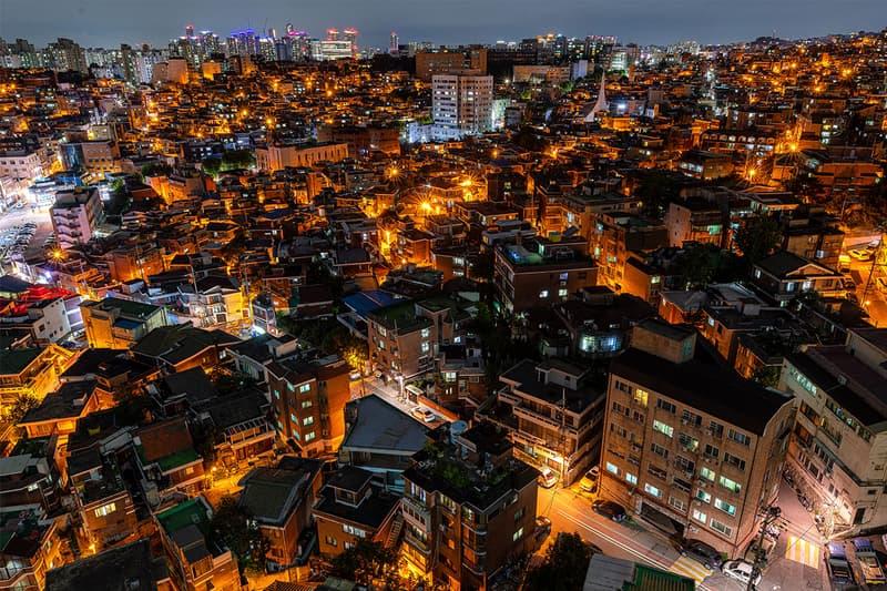 '2020년 세계에서 가장 쿨한 동네 40' 랭킹에 서울 한남동이 포함됐다, 디뮤지엄, 현대카드 뮤직 라이브러리, 지드래곤, rm, 부동산, 힙한 동네, 핫플레이스