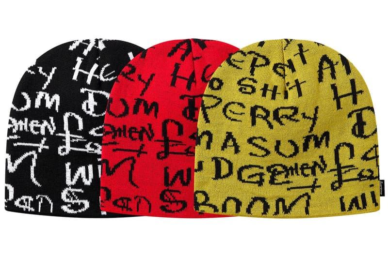 슈프림, 나이키 협업 포함한 2020 가을, 겨울 컬렉션 여덟 번째 드롭 공개, 에어 맥스 플러스