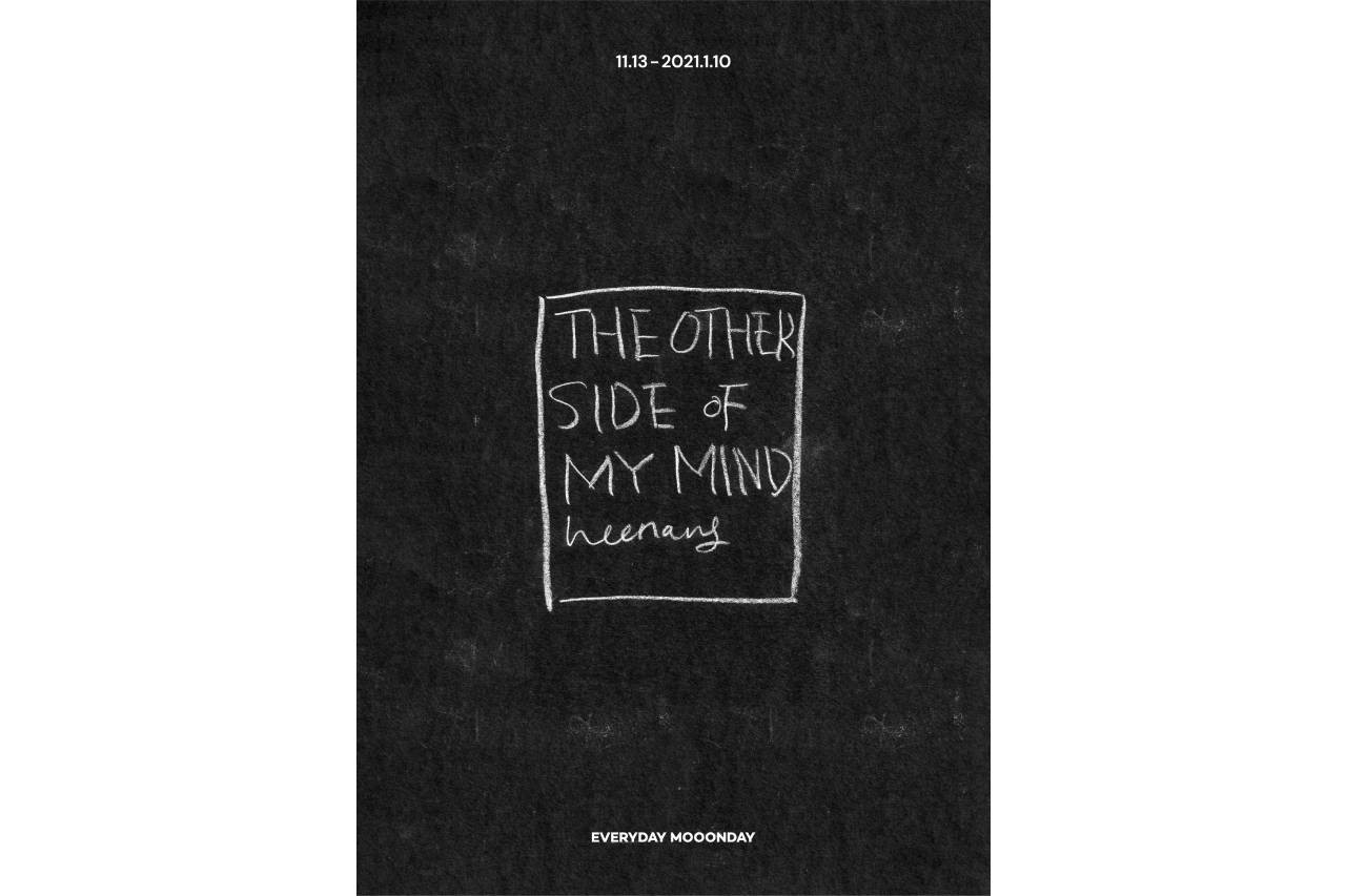 에브리데이몬데이 갤러리, 화가 김희수 개인전 'The other side of my mind' 개최, 윤석철 피아니스트