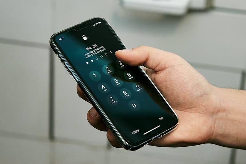 2020년 전 세계에서 가장 많이 사용된 비밀번호는 무엇일까?, 123456, 123465789, qwerty