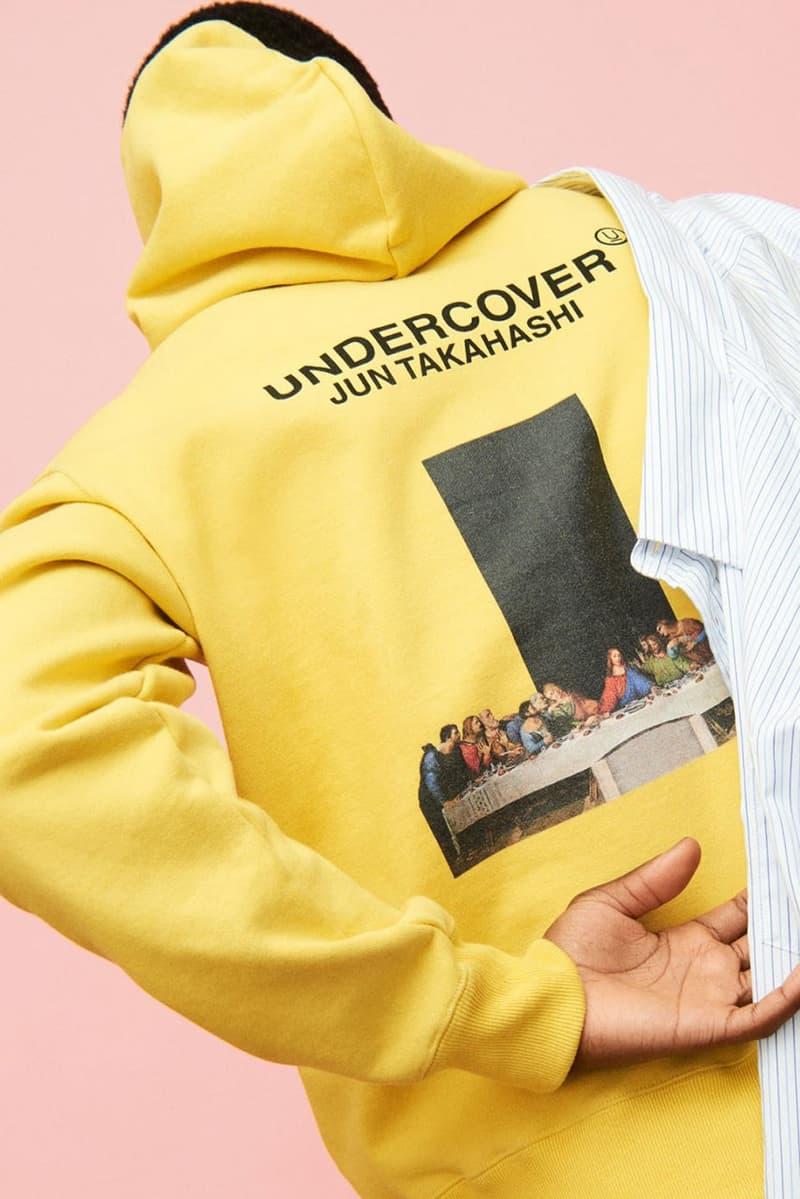 언더커버, 홀리데이 시즌 기념 온라인 할인 행사 '매드 세일' 진행