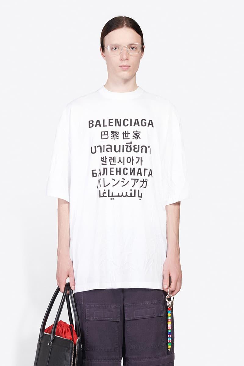 한글 포함 7개 언어의 문자가 새겨진 발렌시아가 '랭귀지' 컬렉션 출시, 한국어, 아랍어, 일본어, 명품, 티셔츠, 후디