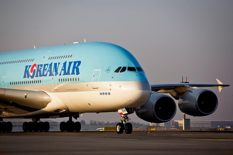 내년부터 대한항공 비상구 좌석 앉으려면 추가 요금 내야 한다, 아시아나 항공, 일반석, 이코노미, 유료화, 엑스트라 레그 룸, 델타항공, 에어프랑스, 루프트한자