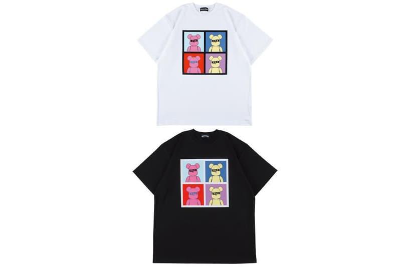 베어브릭, 프라그먼트 디자인, 언더커버, 안티 소셜 소셜 클럽, 아더, 갓 셀렉션 XXX, 협업 메디콤 토이 '베어티' 컬렉션 출시