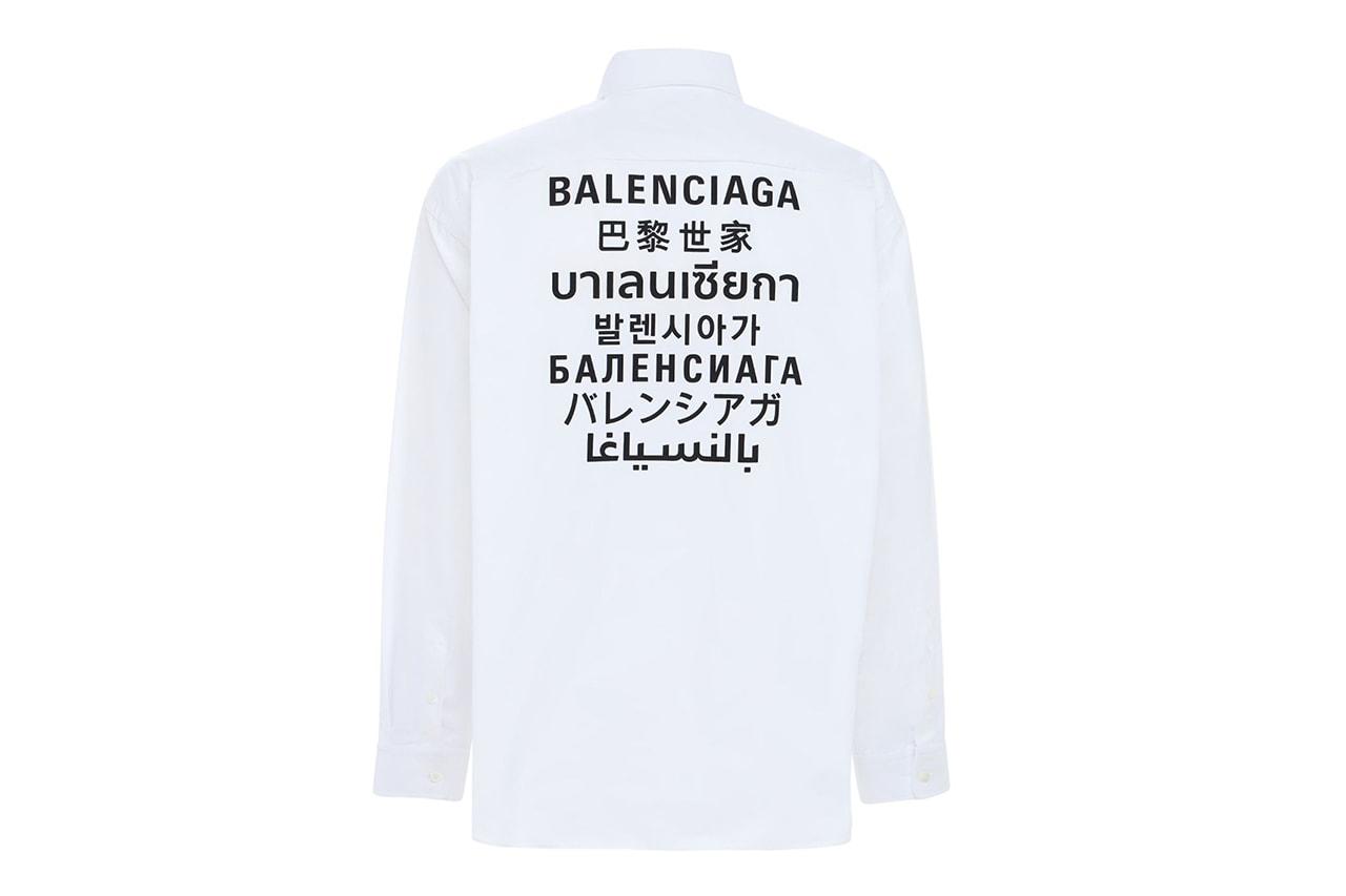 세일 상품, 2021 SS 컬렉션에서 고른 추천 롱 슬리브 셔츠 10, 나누시카, 스투시, 메종 마르지엘라, 니들스, 자크뮈스, 이세이 미야케 멘, OAMC, 톰 브라운, 오프 화이트, 발렌시아가, 매치스패션, 육스, 하비 니콜스, 루이자비아로마
