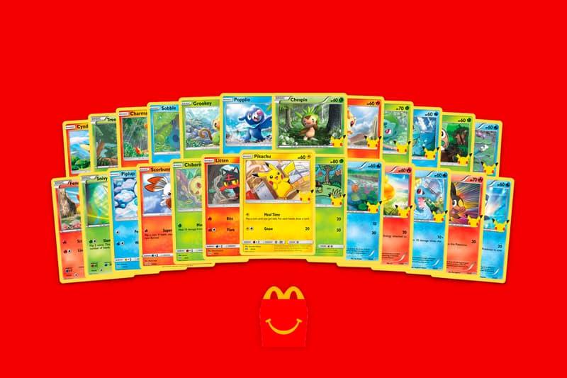 맥도날드 해피밀 장난감으로 제공된 '포켓몬 카드'의 리셀 가격이 폭등하고 있다