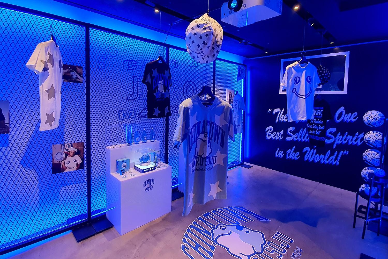 진로와 차이나타운마켓의 협업 컬렉션 출시 정보, 텐트, 소주잔