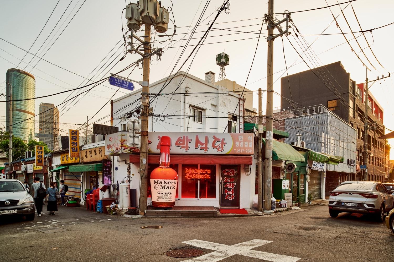 메이커스마크가 소개하는 문래동과 핸드메이드의 결합, 'BAR 독주'