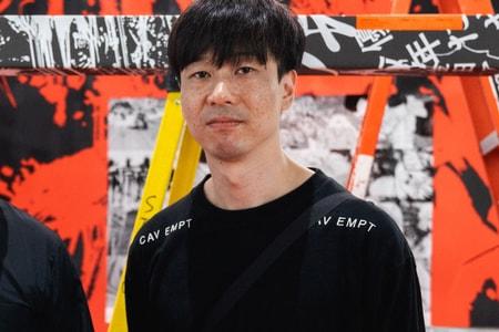 Kosuke Kawamura