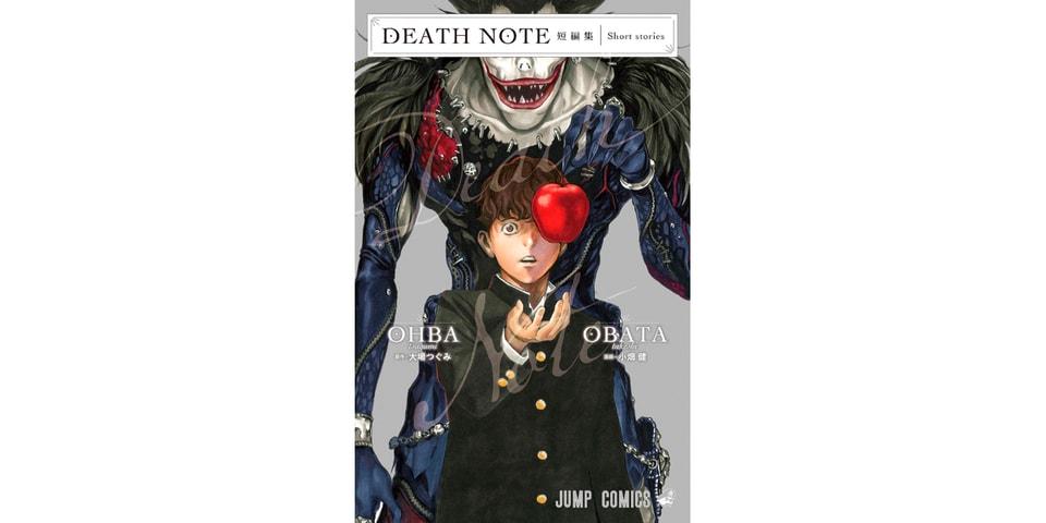 Death Note 2021 Stream