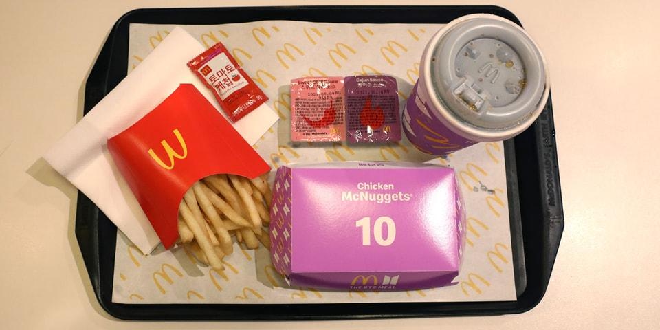 Mcd Bts / McDonald's delivery app, site crash as Malaysia ...